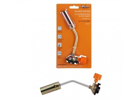 Газовая горелка на цанговый баллон, ручной поджиг, 20*6,8*4 см, AGT-01