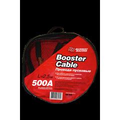 Провода для запуска двигателя в сумке 500A 2,5м, RR500