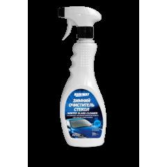 Средство для очистки стекол зимнее 500мл, RW5047
