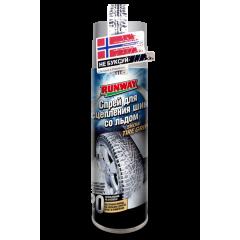 Спрей для сцепления шин со льдом 400мл, RW6150