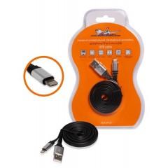 Зарядный универсальный совмещённый датакабель для IPhone/IPad и microUSB, ACH-IM-19