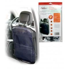 Накидка защитная на спинку переднего сидения (65*50 см), ПВХ, прозрачная, AO-CS-18