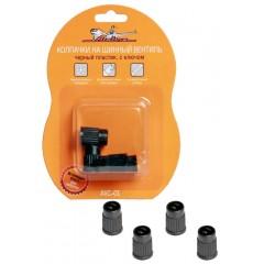 Колпачки на шинный вентиль с ключом, черный,пластик, AVC-01