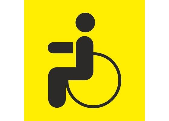 Всем нуждающимся знак «Инвалид» Бесплатно!