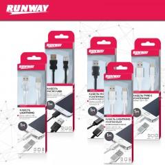 Кабели USB и Кабели USB усиленные уже в продаже
