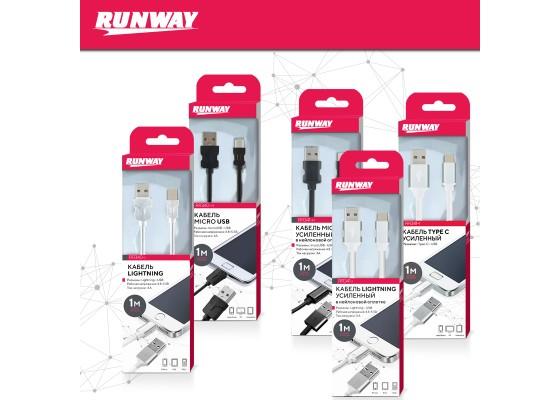 Кабели USB усиленные уже в продаже