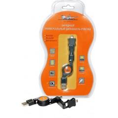 Зарядный универсальный датакабель рулетка miniUSB/microUSB/для iPhone 5, ACH-R-07