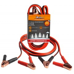 Провода прикуривания 150А (2м, 12В) (серия STANDARD), SA-150-07S