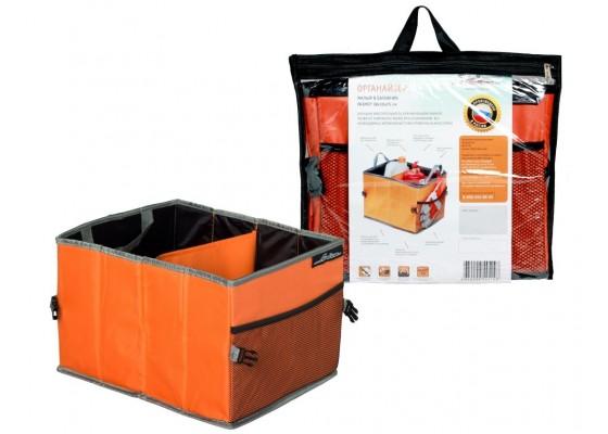 Органайзер малый в багажник (38*30*25 см)