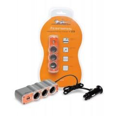 Прикуриватель-разветвитель на 3 гнезда + USB (оранжевый), ASP-3U-03
