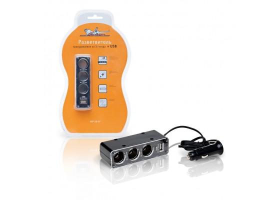 Прикуриватель-разветвитель на 3 гнезда + USB (черный), ASP-3U-07