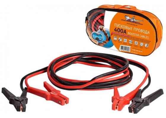 Провода прикуривания 400А (2,5м, 12/24В), SA-400-01