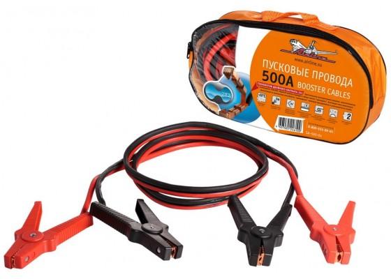 Провода прикуривания 500А (5м, 12/24В), SA-500-04