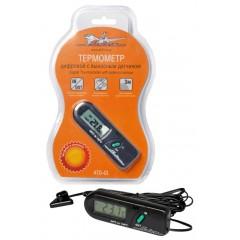 Термометр цифровой с выносным датчиком, ATD-01