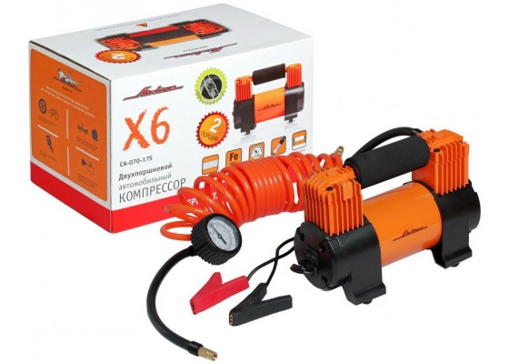 Компрессор X6 двухпоршневой (70л/мин. 10 АТМ. от АКБ. серия STANDARD), CA-070-17S