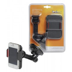Держатель для телефона на лобовое стекло на короткой штанге, AMS-U-03