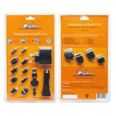 Зарядное устройство  для мобильных устройств 17 в 1, ACH-M-02