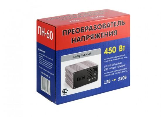 Орион ПН-60 (Преобраз.напряж,12-220В, 450 Вт, USB)