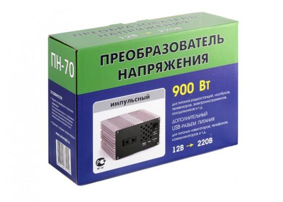 Орион ПН-70 (Преобраз.напряж,12-220В, 900 Вт, USB)