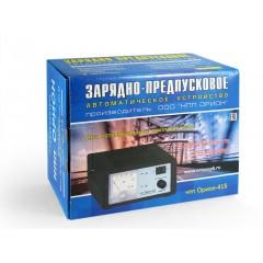 НПП Орион -415 (автомат,0-20А,12/24В,стрелочный амперм)