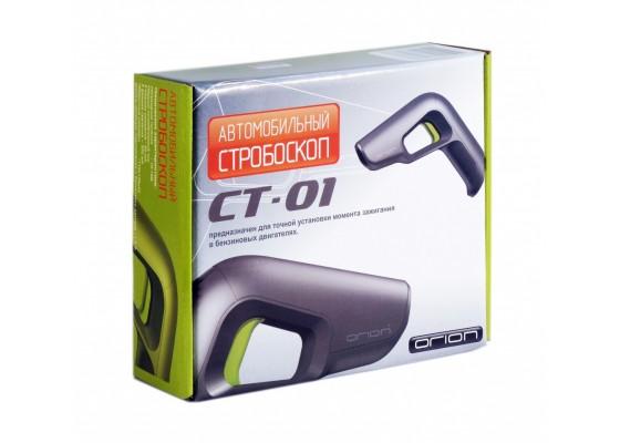 СТ-01 ( стробоскоп )