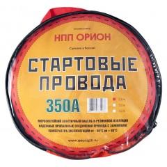 """Стартовые провода""""Орион"""" 350А,2.5 м,хладост,в сумк"""