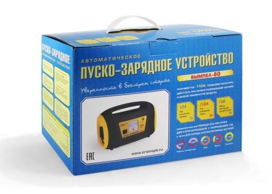 Пуско-зарядное устройство Вымпел-80 (автомат, 110А/10А, 12В)