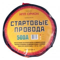 """Стартовые провода""""Орион"""" 500А, 4,5м, хладостойкие,в сумке, 5066"""