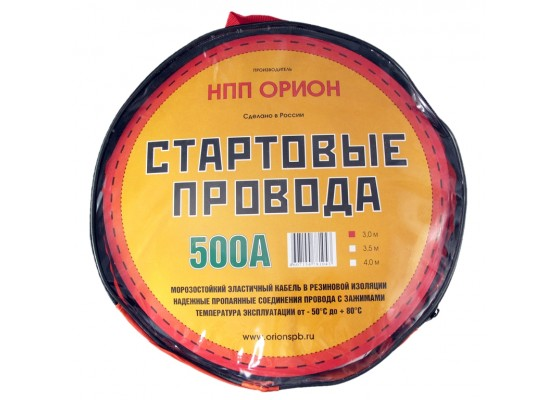 """Стартовые провода""""Орион"""" 500А,4,5м,хладост,в сумке"""