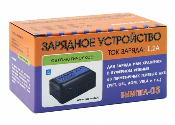 Вымпел-03(автомат,1.2А, 6В,для гелевых и кислот.АКБ)