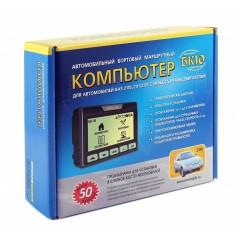 БК-10 (компьютер инжект.ВАЗ-2110, RGB подсветка.)