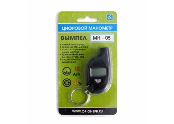 Манометр Вымпел МН-05 (брелок, цифровой, 7атм)