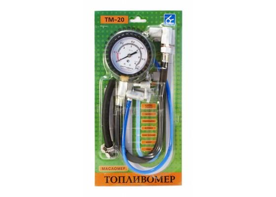 ТМ-20 (топливомер) ВАЗ + ГАЗ