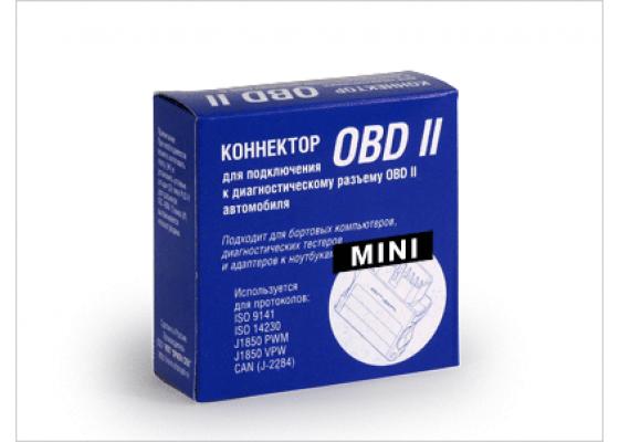 Коннектор OBD II ( мини )