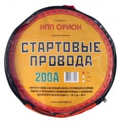 """Стартовые провода""""Орион"""" 200А, 2 м,хладост,в сумке"""