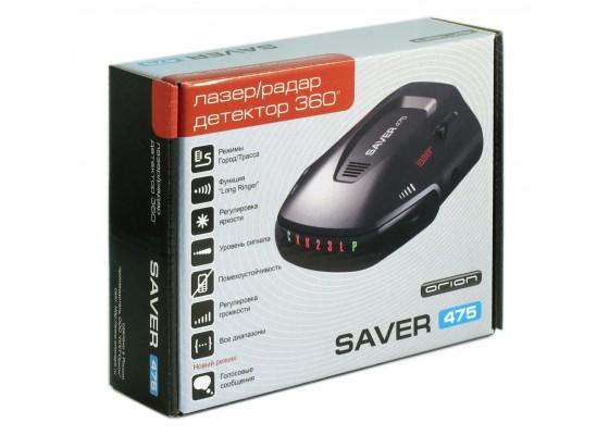 Saver G-475 (ultra X.X.K.Lazer 360* ,говорящий )