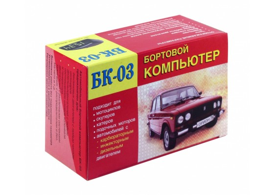 БК-03 (бензин+дизель,тахометр,часы,вольтметр,УЗСК)