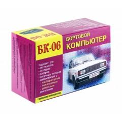 БК-06 (бензин+дизель,тах.часы,вольт,термом,УЗСК)
