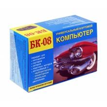 Автомобильный бортовой компьютер БК-08 (бензин+дизель, тахометр, часы, вольтметр, термометр, УЗСК+доп.датчик)