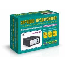 Зарядное устройство Вымпел-30 (автомат, 0-20А, 14.8/16/19 В, стрелочный амперметр)