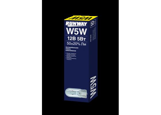 Лампа накаливания W5W 12В 5Вт  (10шт./кор.), RW-W5W