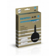 Антенна Вымпел  А-25 (активная УКВ), 4035
