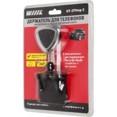 Держатель магнитный для телефона/смартфона HT-27Vmg-2 WIIIX на вентиляцию, двойной, HT-27Vmg-2
